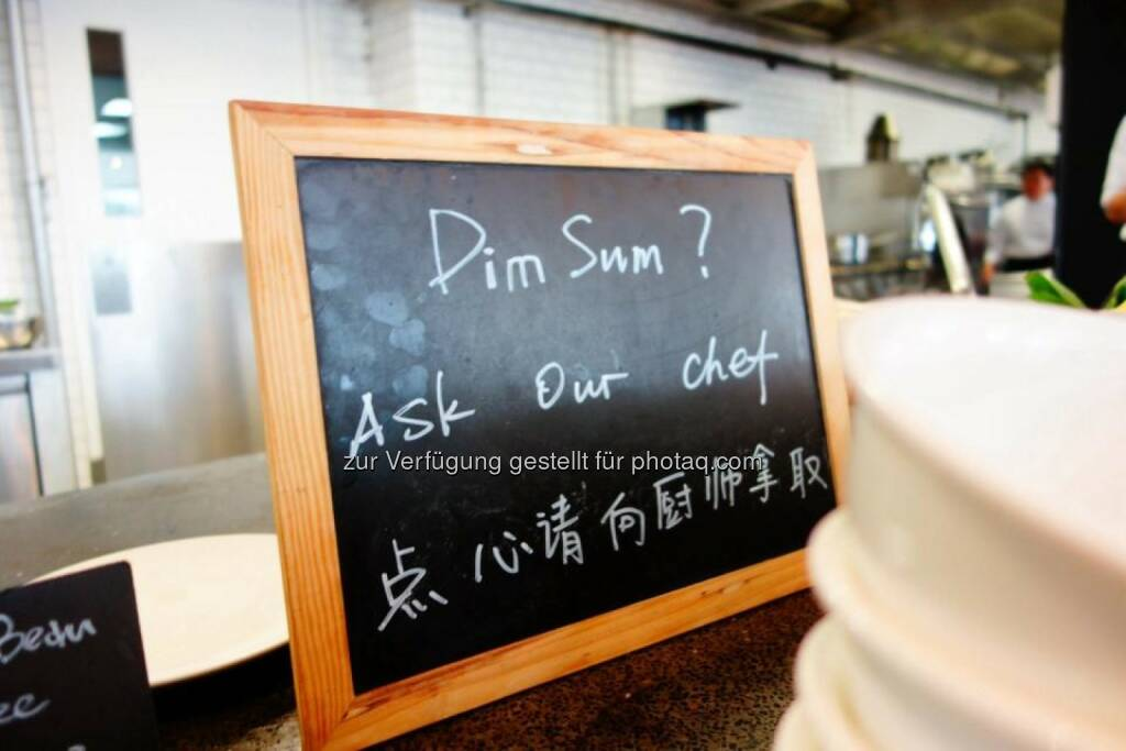 Dim Sum? China Tafel, © Dirk Herrmann (21.04.2014)
