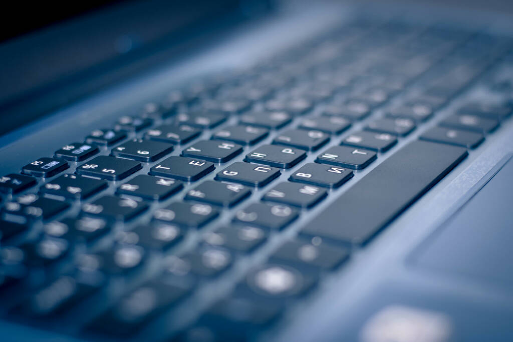 Tastatur, Keyboard, Laptop, IT, Elektronik, phttp://www.shutterstock.com/de/pic-120718087/stock-photo-keyboard-of-laptop-closeup.html (23.07.2014)