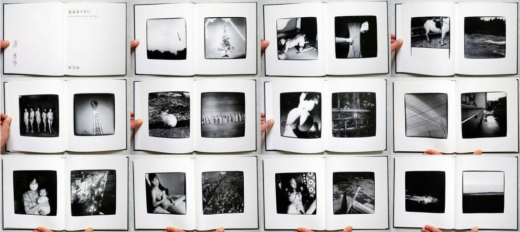 Yoshiichi Hara - Walk while ye have the light, Sokyu-sha, 2011, Beispielseiten, sample spreads - http://josefchladek.com/book/yoshiichi_hara_-_walk_while_ye_have_the_light, © (c) josefchladek.com (29.07.2014)