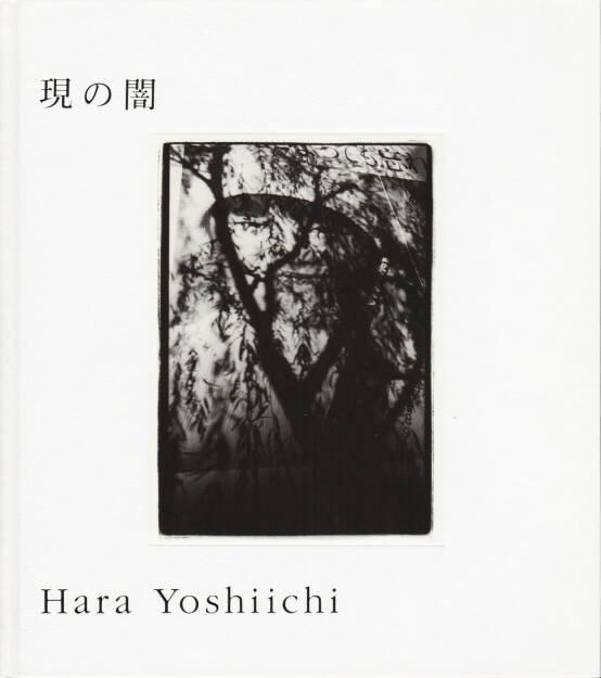 Yoshiichi Hara - Dark of True, Sokyu-sha, 2008, Cover, http://josefchladek.com/book/yoshiichi_hara_-_dark_of_true, © (c) josefchladek.com (30.07.2014)