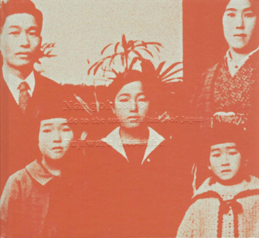Atsushi Fujiwara - Nangokusho, Sokyu-sha, 2013, Cover - http://josefchladek.com/book/atsushi_fujiwara_-_nangokusho, © (c) josefchladek.com (26.08.2014)