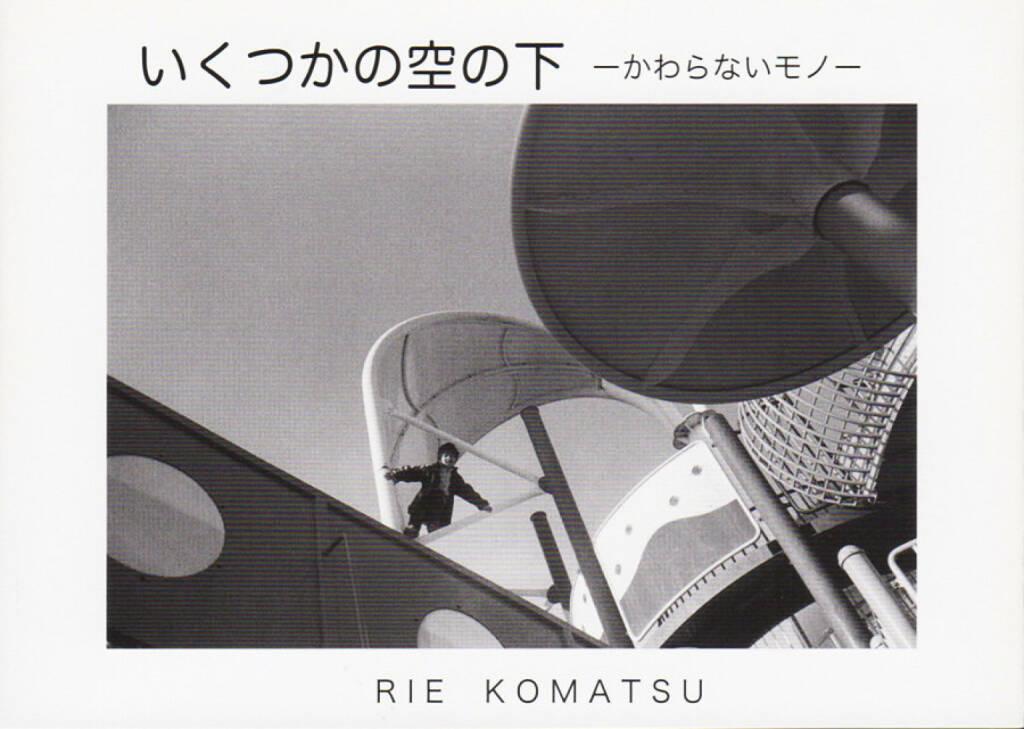 Rie Komatsu - Under some skies いくつかの空の下, Yujin-kobo, 2012, Cover - http://josefchladek.com/book/rie_komatsu_-_under_some_skies, © (c) josefchladek.com (29.08.2014)