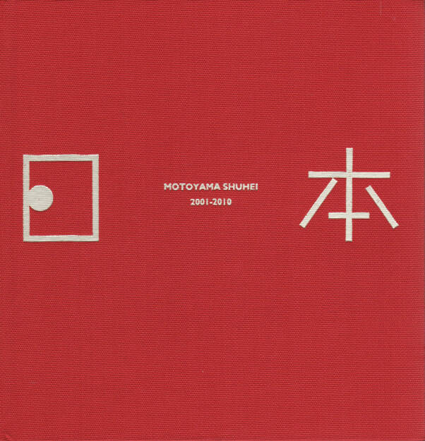 Shuhei Motoyama - Nippon 2001-2010 日本2001-2010, Sokyu-sha, 2010, Cover - http://josefchladek.com/book/shuhei_motoyama_-_nippon_2001-2010_日本2001-2010, © (c) josefchladek.com (01.09.2014)