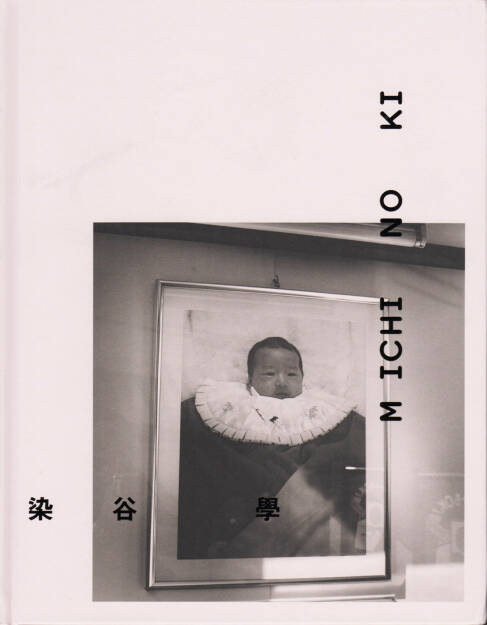 Manabu Someya - Michi no ki, Sokyu-sha, 2014, Cover - http://josefchladek.com/book/manabu_someya_-_michi_no_ki, © (c) josefchladek.com (02.09.2014)