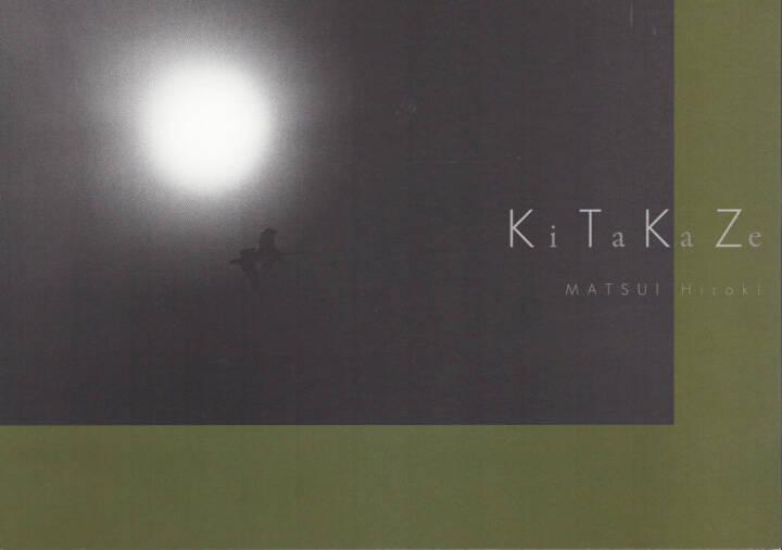 Hiroki Matui - Kitakaze, Graf Publishers, 2013, Cover - http://josefchladek.com/book/hiroki_matui_-_kitakaze