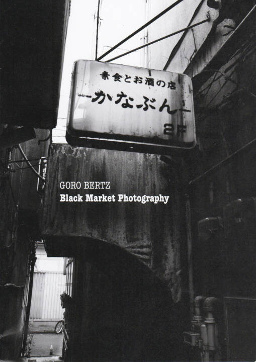 Goro Bertz - Black Market Photography, Azid Eye, 2014, Cover - http://josefchladek.com/book/goro_bertz_-_black_market_photography