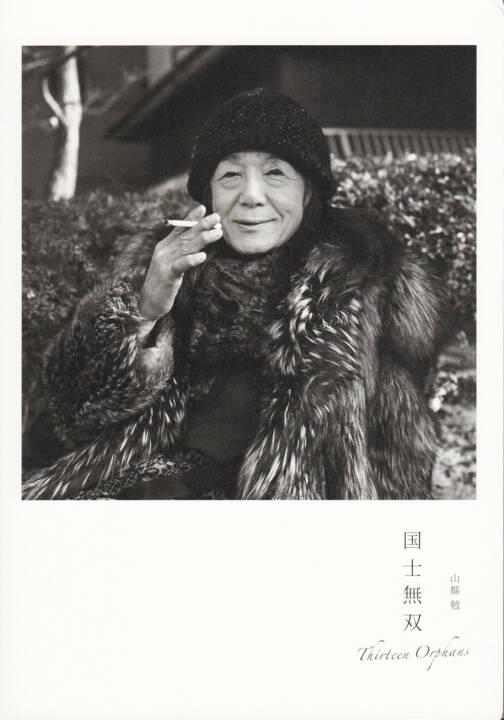 Tsutomu Yamagata - Thirteen Orphans, Zen Foto Gallery, 2012, Cover - http://josefchladek.com/book/tsutomu_yamagata_-_thirteen_orphans