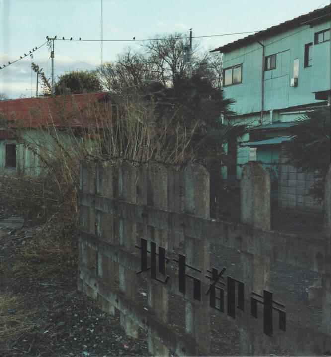 Atsushi Yoshie - provincial city 地方都市, Sokyu-sha 2014, Cover - http://josefchladek.com/book/atsushi_yoshie_-_provincial_city