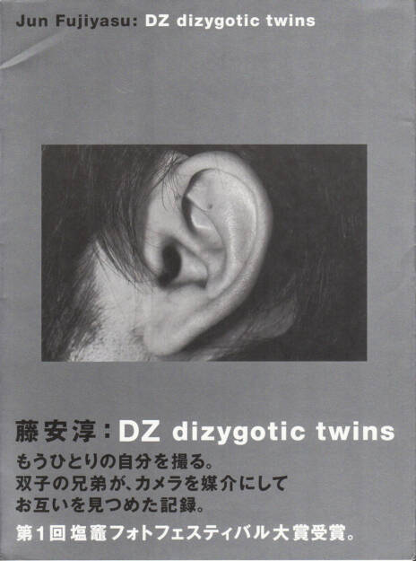 Jun Fujiyasu - DZ dizygotic twins, Shiogama Photo Festival 2008, Cover - http://josefchladek.com/book/jun_fujiyasu_-_dz_dizygotic_twins, © (c) josefchladek.com (03.10.2014)