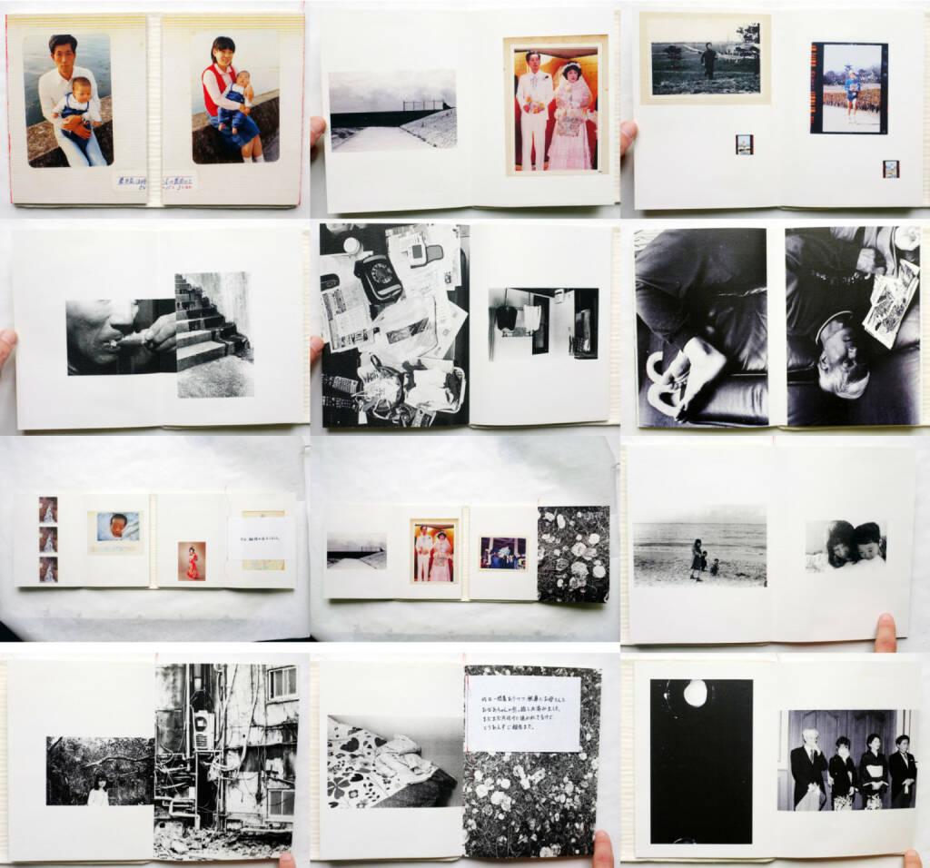 Yoshikatsu Fujii - Red String, RPS 2014, Beispielseiten, sample spreads - http://josefchladek.com/book/yoshikatsu_fujii_-_red_string, © (c) josefchladek.com (18.10.2014)