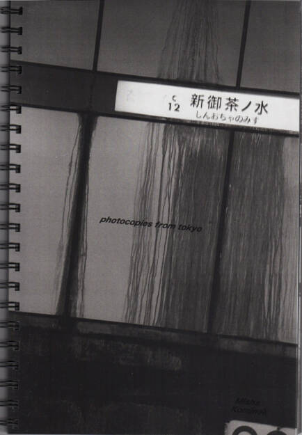 Misha Kominek - Photocopies from Tokyo, Kominek Gallery 2014, Cover - http://josefchladek.com/book/misha_kominek_-_photocopies_from_tokyo, © (c) josefchladek.com (07.12.2014)