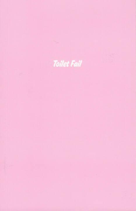 Thomas Mailaender - Toilet Fail, RVB Books 2014, Cover - http://josefchladek.com/book/thomas_mailaender_-_toilet_fail