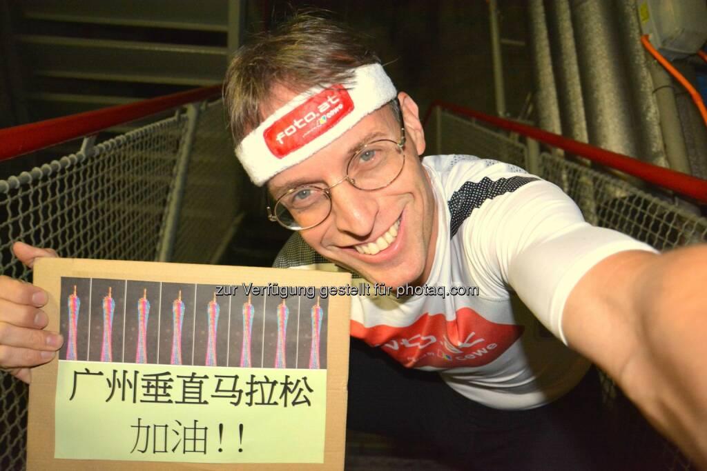 Rolf Majcen: Am 6. Jänner fliege ich nach China, Guangzhou, um am 9.1.2015 beim Treppenlauf im 600 Meter hohen Canton Tower teilzunehmen. Dieser Turm ist das fünfthöchste Gebäude der Welt. Noch nie in der 40-jährigen Geschichte der Sportart Treppenlauf wurde in einem derart hohen Gebäude gelaufen., © Aussendung (04.01.2015)