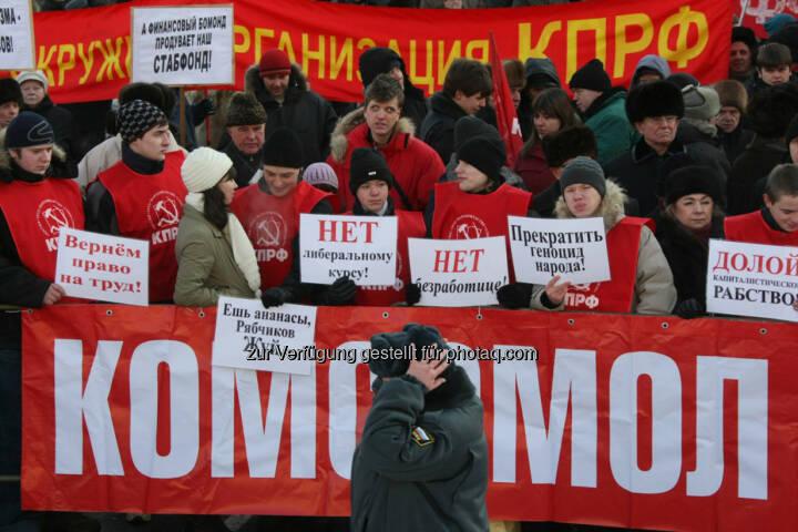 FWF (Der Wisenschaftsfonds): Wie erinnert sich die Bevölkerung Russlands an die Zeit der Sowjetunion – und wie beeinflusst diese Erinnerung den dort laufenden sozialen Wandel? Ein neues Projekt des FWF widmet sich genau diesen hochaktuellen Fragen.