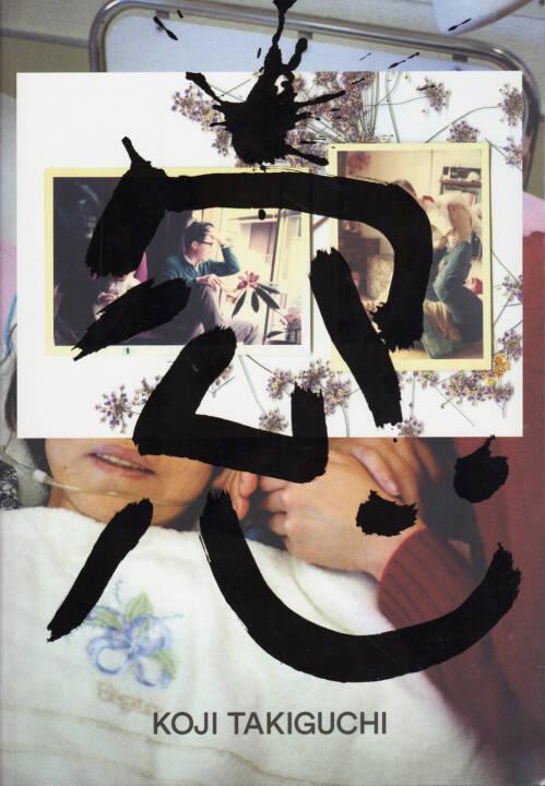 Koji Takiguchi - Sou, Little Big Man 2014, Cover - http://josefchladek.com/book/koji_takiguchi_-_sou