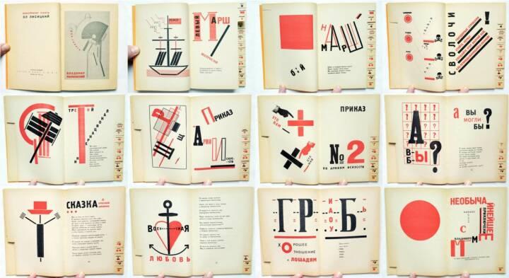 El Lissitzky & Vladimir Mayakovsky - Dlia golosa, Gosizdat / Lutze and Vogt 1923, Beispielseiten, sample spreads - http://josefchladek.com/book/el_lissitzky_vladimir_mayakovsky_-_dlia_golosa