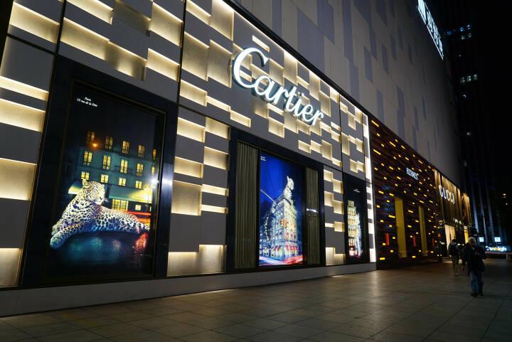 Cartier, Schmuck, Portal <a href=http://www.shutterstock.com/gallery-304396p1.html?cr=00&pl=edit-00>August_0802</a> / <a href=http://www.shutterstock.com/editorial?cr=00&pl=edit-00>Shutterstock.com</a>