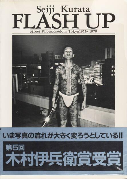 Seiji Kurata - FLASH UP Street Photo Random Tokyo 1975 - 1979 倉田精二, Byakuya Shobo 1980, Cover - http://josefchladek.com/book/seiji_kurata_-_flash_up_street_photo_random_tokyo_1975_-_1979_倉田精二, © (c) josefchladek.com (11.06.2015)