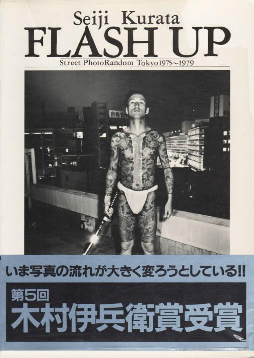 Seiji Kurata - FLASH UP Street Photo Random Tokyo 1975 - 1979 倉田精二, Byakuya Shobo 1980, Cover - http://josefchladek.com/book/seiji_kurata_-_flash_up_street_photo_random_tokyo_1975_-_1979_倉田精二