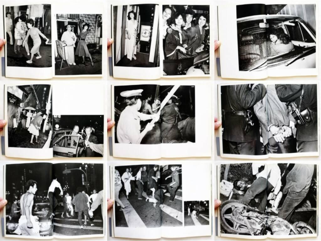Seiji Kurata - FLASH UP Street Photo Random Tokyo 1975 - 1979 倉田精二, Byakuya Shobo 1980, Beispielseiten, sample spreads - http://josefchladek.com/book/seiji_kurata_-_flash_up_street_photo_random_tokyo_1975_-_1979_倉田精二, © (c) josefchladek.com (11.06.2015)