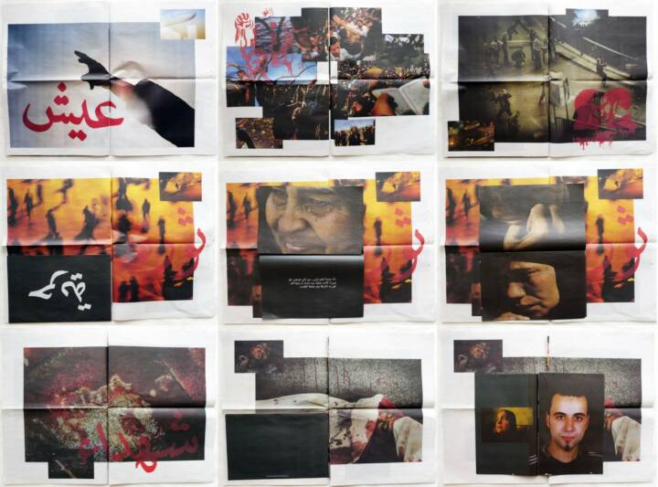 Laura El-Tantawy - The People, Self published 2015, Beispielseiten, sample spreads - http://josefchladek.com/book/laura_el-tantawy_-_the_people