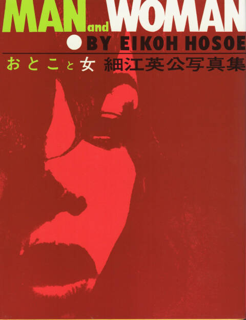 Eikoh Hosoe - Man and Woman, CamerArt 2006 (1961), Cover - http://josefchladek.com/book/eikoh_hosoe_-_man_and_woman_otoko_to_onna, © (c) josefchladek.com (08.08.2015)