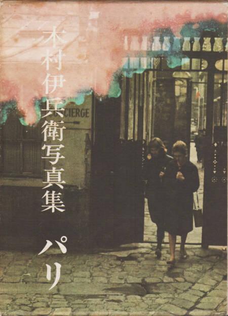 Ihei Kimura - Paris (木村伊兵衛 パリ), Nora-sha 1974, Cover - http://josefchladek.com/book/ihei_kimura_-_paris_木村伊兵衛_パリ, © (c) josefchladek.com (16.08.2015)