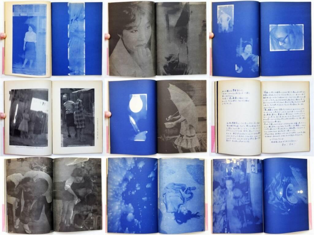 Nobuyuki Wakabayashi - Gesshoku - Lunar Eclipse (若林のぶゆき 月蝕), PhotoJapan 1972, Beispielseiten, sample spreads - http://josefchladek.com/book/nobuyuki_wakabayashi_-_gesshoku_-_lunar_eclipse_若林のぶゆき_月蝕, © (c) josefchladek.com (04.10.2015)