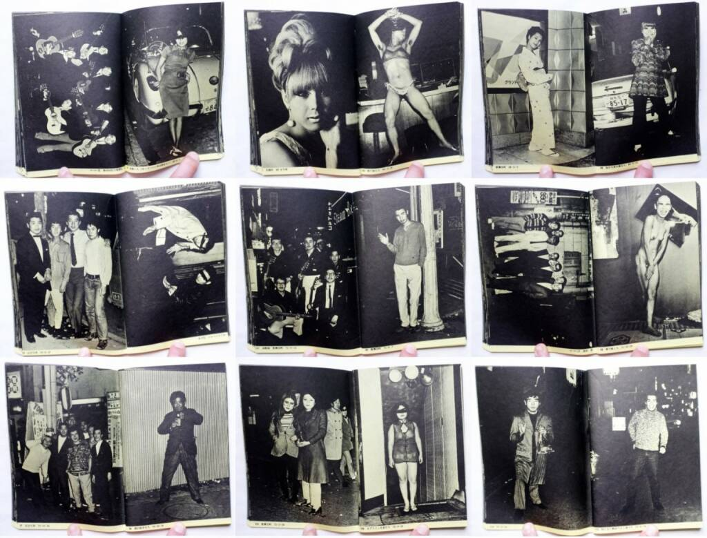 Katsumi Watanabe - Shinjuku gunto den 66/73, Bara gahou sha 1973, Beispielseiten, sample spreads - http://josefchladek.com/book/katsumi_watanabe_-_shinjuku_gunto_den_6673_新宿群盗伝_6673_渡辺克巳, © (c) josefchladek.com (28.10.2015)