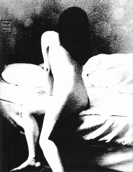Daisuke Yokota - Taratine (横田大輔 - 垂乳根), Session Press 2015, Cover - http://josefchladek.com/book/daisuke_yokota_-_taratine