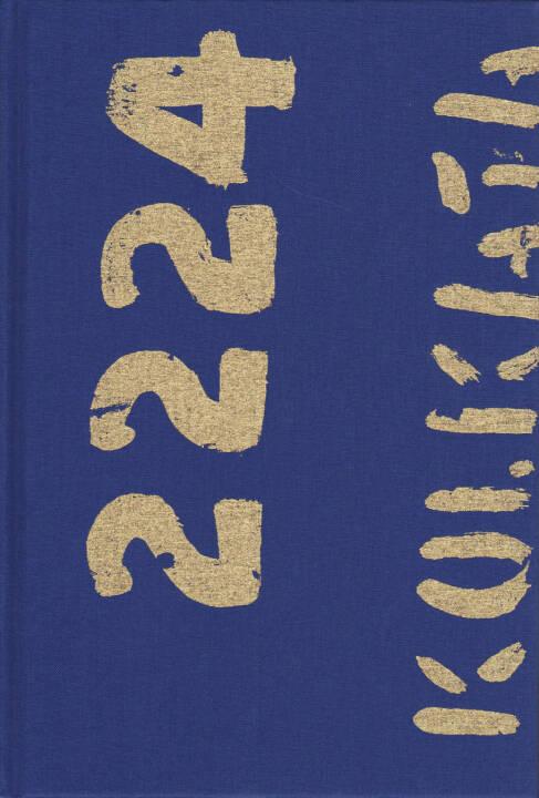 Pierre Defaix - 2224 Kolkata, Peperoni Books 2015, Cover - http://josefchladek.com/book/pierre_defaix_-_2224_kolkata