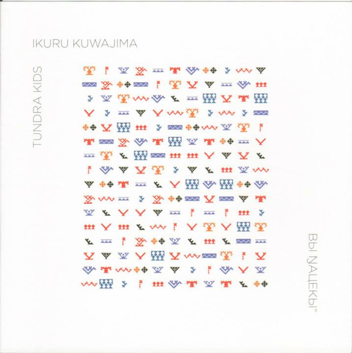 Ikuru Kuwajima - Tundra Kids, Schlebrügge.Editor 2015, Cover - http://josefchladek.com/book/ikuru_kuwajima_-_tundra_kids