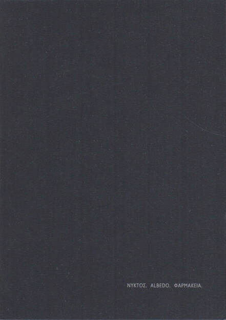 Paschalis Zervas - To Night. Albedo. Pharmacies., alloglotta 2011, Cover - http://josefchladek.com/book/paschalis_zervas_-_to_night_albedo_pharmacies, © (c) josefchladek.com (01.02.2016)