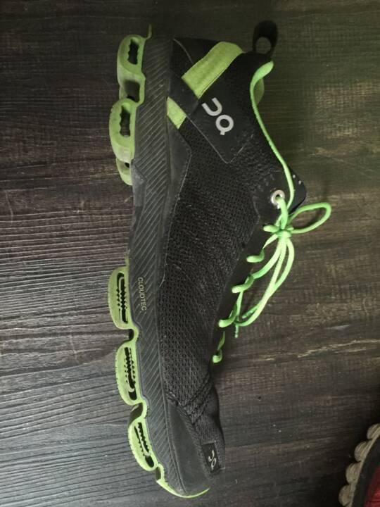 On Cloudtec subjektiv bester Schuh für die längeren Distanzen