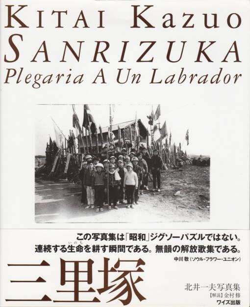 Kazuo Kitai - Sanrizuka Plegaria A Un Labrador, Wides Shuppan 2000, Cover - http://josefchladek.com/book/kazuo_kitai_-_sanrizuka_plegaria_a_un_labrador, © (c) josefchladek.com (26.02.2016)