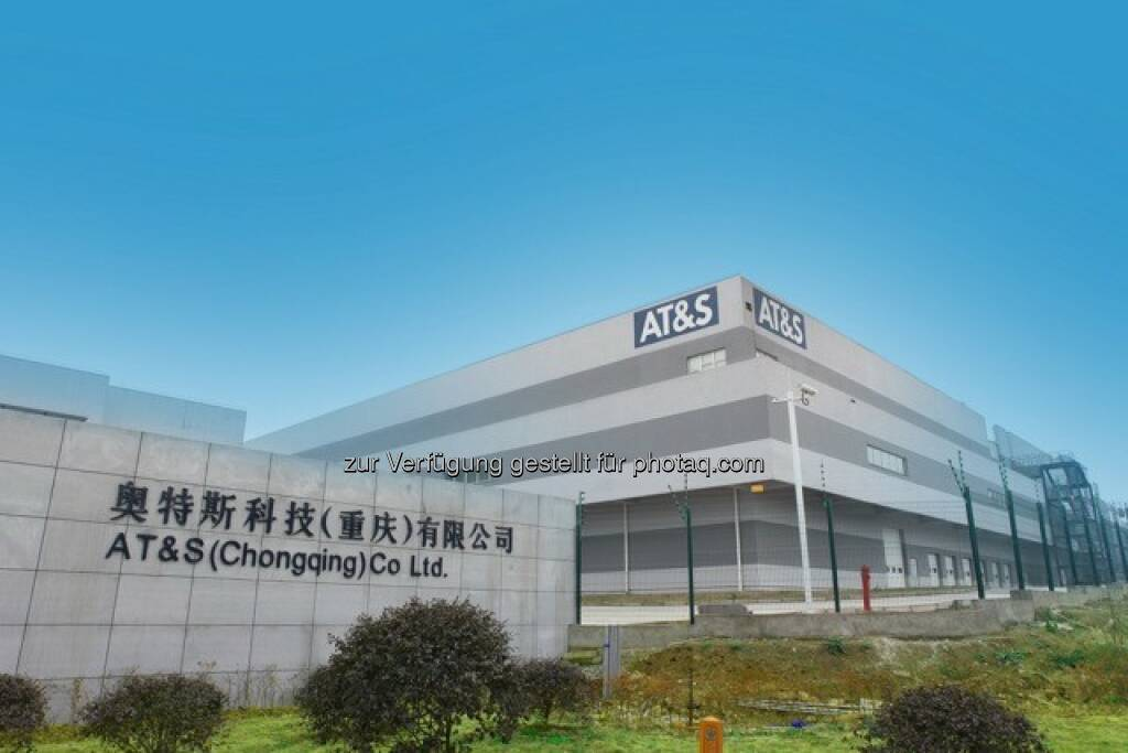 AT&S Werk Chongqing, © AT&S Austria Technologie & Systemtechnik AG (21.04.2016)