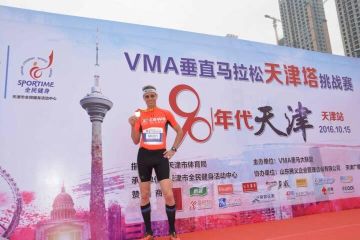Rolf Majcen in Tianjin