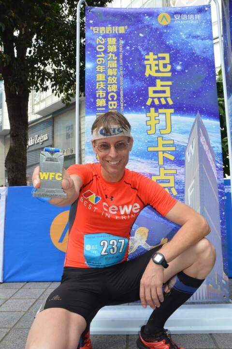 Rolf Majcen in Chongqing