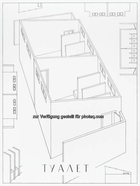 Ilya Kabakov, Die Toilette, 205 x 155 cm, erzielter Preis € 366.300, © Dorotheum  (17.05.2013)