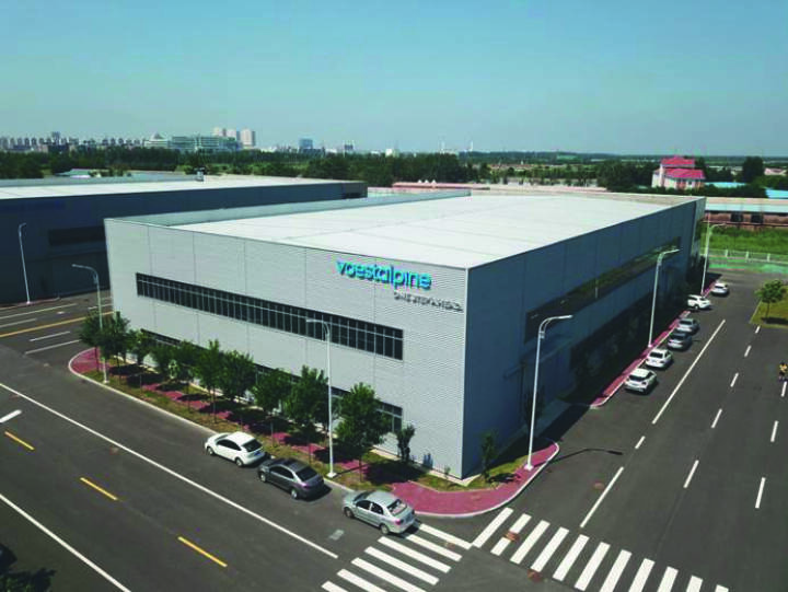 voestalpine: Neues Automotive Werk in Tianjin, Credit: voestalpine