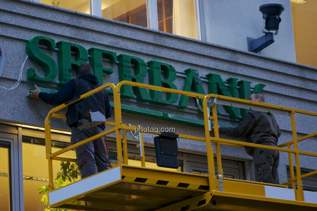 VBI heißt jetzt Sberbank Europe AG (15.12.2012)