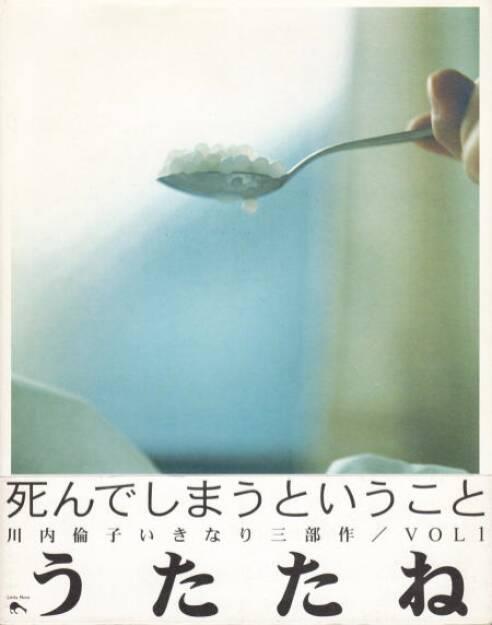 Rinko Kawauchi - Utatane, Preis: 200-400 Euro, http://josefchladek.com/book/rinko_kawauchi_-_utatane (02.08.2013)
