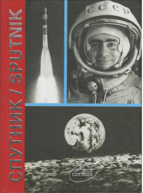Joan Fontcuberta - Sputnik, Preis: 300-700 Euro, http://josefchladek.com/book/joan_fontcuberta_-_sputnik (04.08.2013)